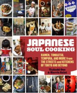 Japanese Food Books, Best Selling Japanese Cooking Books
