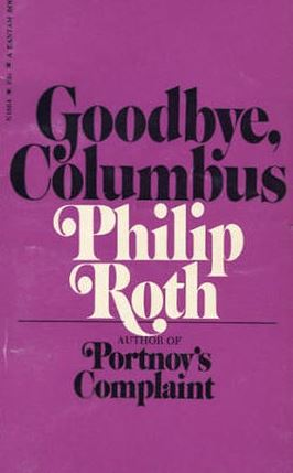best Philip Roth book, best Philip Roth novel, books by Philip Roth
