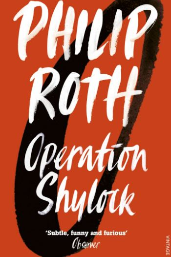 est Philip Roth novel, books by Philip Roth, Philip Roth books, novel by Philip Roth,